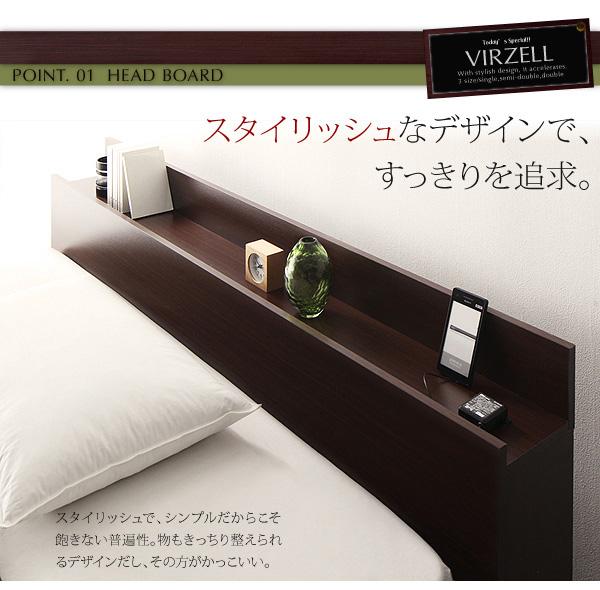 収納ベッド【virzell】ヴィーゼル:商品説明3
