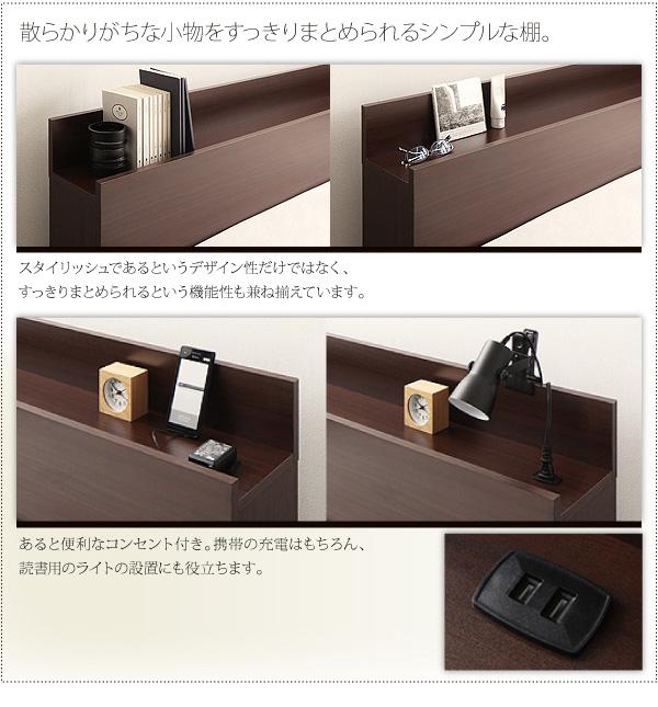 収納ベッド【virzell】ヴィーゼル:商品説明4