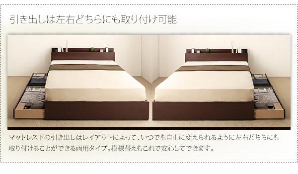 収納ベッド【virzell】ヴィーゼル:商品説明6