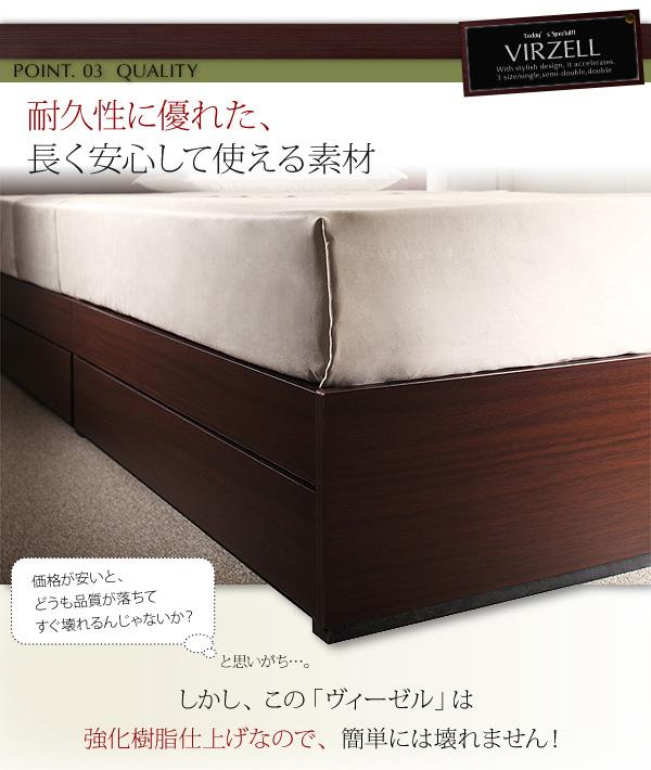 収納ベッド【virzell】ヴィーゼル:商品説明7