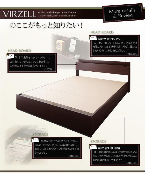 収納ベッド【virzell】ヴィーゼル:商品説明10