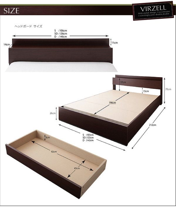 収納ベッド【virzell】ヴィーゼル:商品説明24