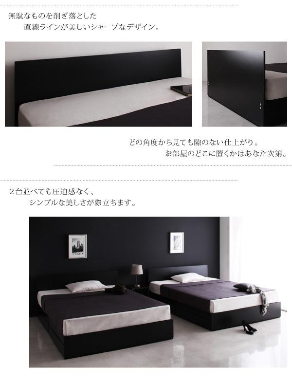 シンプルモダンデザイン・収納ベッド【ZWART】ゼワート 商品説明画像:4