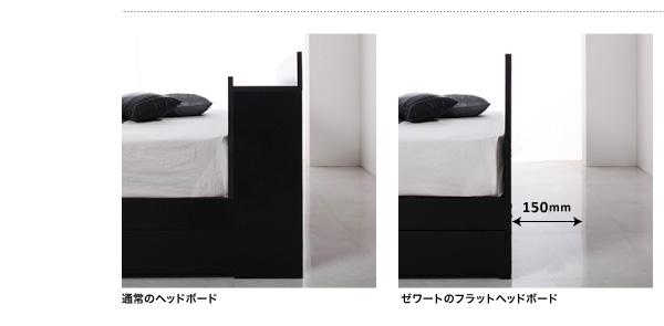 シンプルモダンデザイン・収納ベッド【ZWART】ゼワート 商品説明画像:6