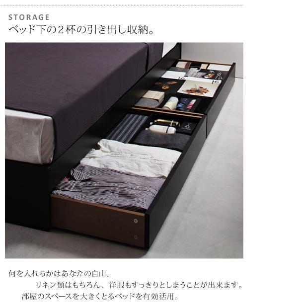 シンプルモダンデザイン・収納ベッド【ZWART】ゼワート 商品説明画像:7