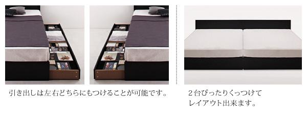 シンプルモダンデザイン・収納ベッド【ZWART】ゼワート 商品説明画像:8