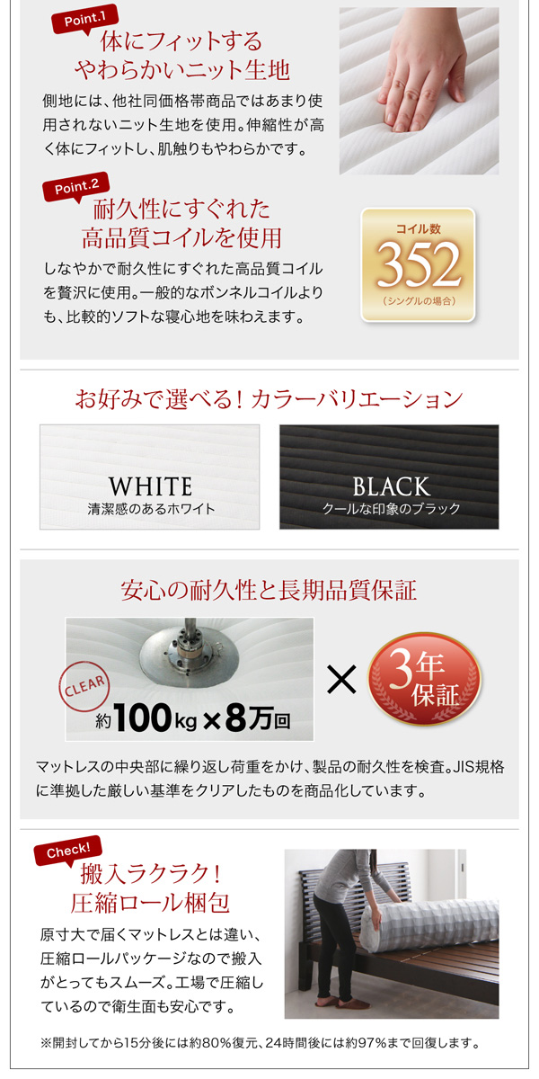 シンプルモダンデザイン・収納ベッド【ZWART】ゼワート 商品説明画像:12