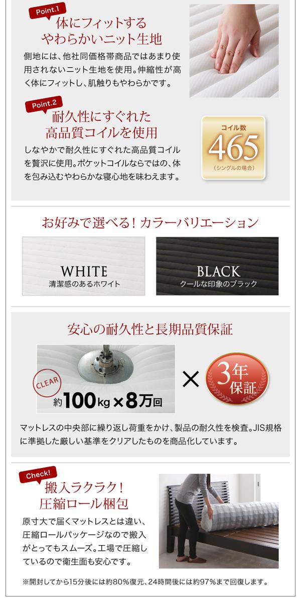 シンプルモダンデザイン・収納ベッド【ZWART】ゼワート 商品説明画像:14