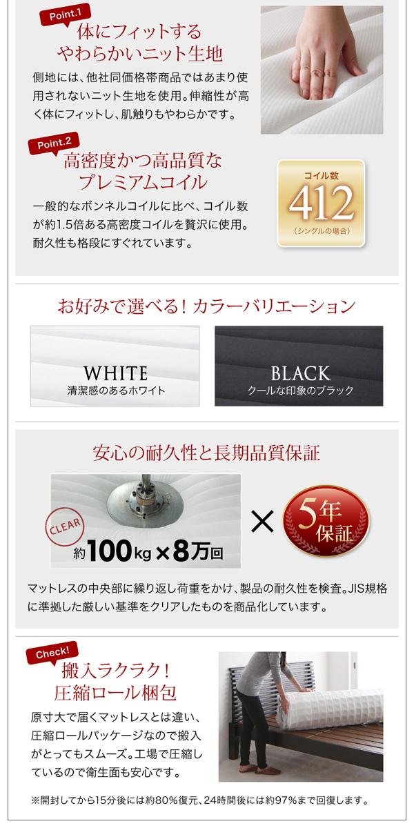 シンプルモダンデザイン・収納ベッド【ZWART】ゼワート 商品説明画像:16