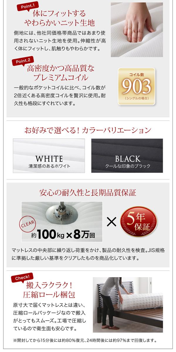 シンプルモダンデザイン・収納ベッド【ZWART】ゼワート 商品説明画像:18