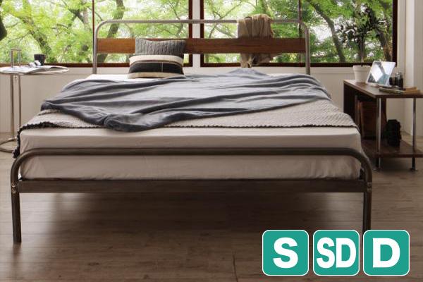 【Sidonia】シドニア