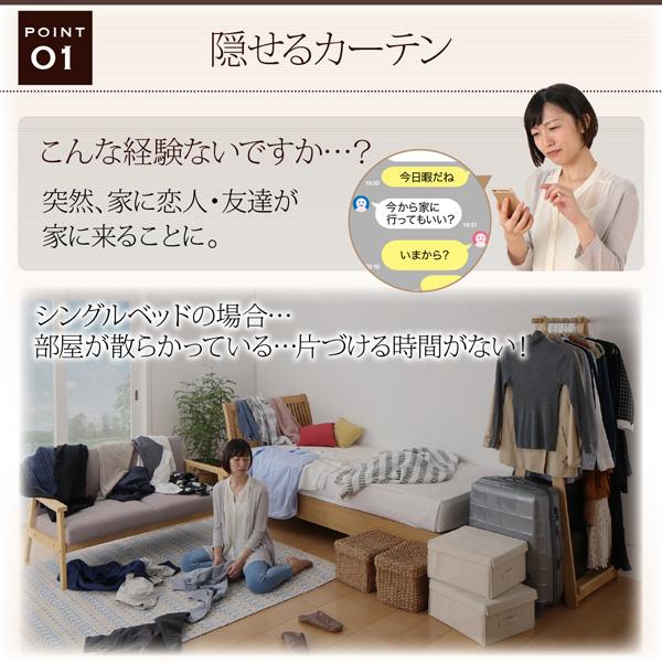 高さが選べるロフトベッド【Altura】アルトゥラ:商品説明3