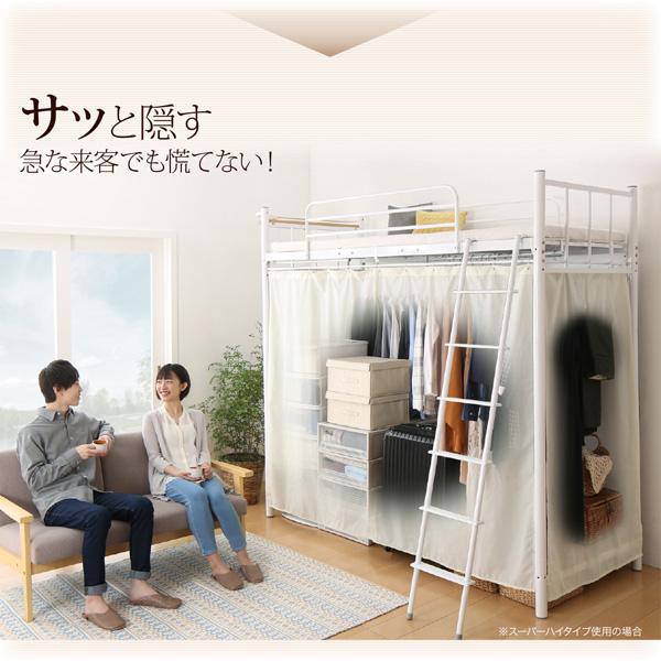 高さが選べるロフトベッド【Altura】アルトゥラ:商品説明4