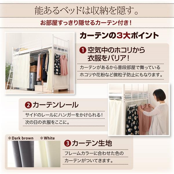高さが選べるロフトベッド【Altura】アルトゥラ:商品説明5