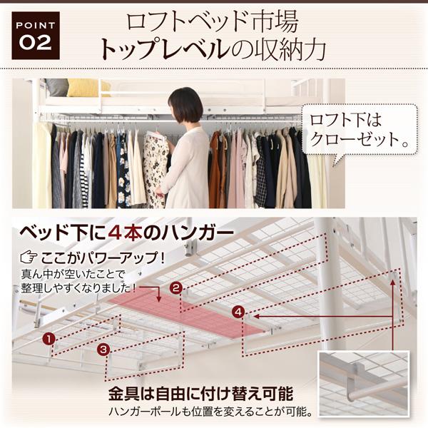 高さが選べるロフトベッド【Altura】アルトゥラ:商品説明6