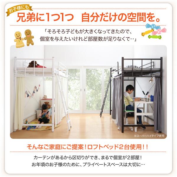 高さが選べるロフトベッド【Altura】アルトゥラ:商品説明9