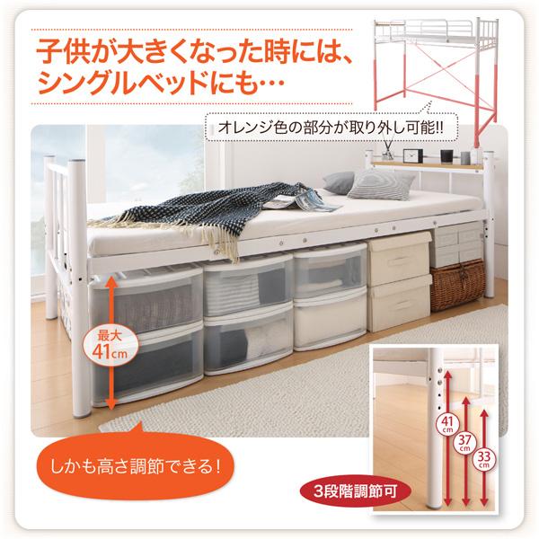 高さが選べるロフトベッド【Altura】アルトゥラ:商品説明11