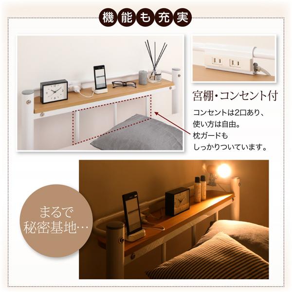 高さが選べるロフトベッド【Altura】アルトゥラ:商品説明12