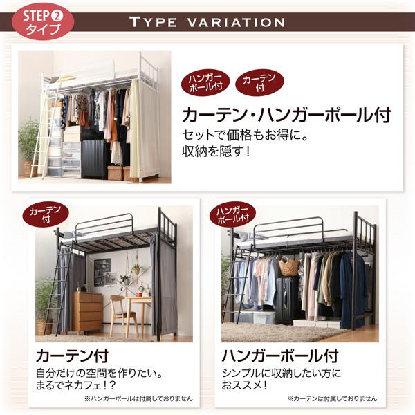 高さが選べるロフトベッド【Altura】アルトゥラ:商品説明16