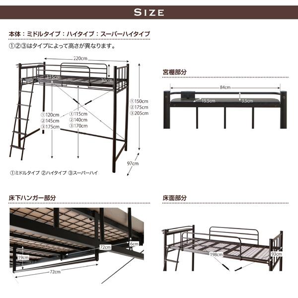 高さが選べるロフトベッド【Altura】アルトゥラ:商品説明19