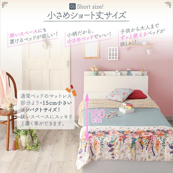 ショート丈跳ね上げ式収納ベッド【Avari】アヴァリ:商品説明3