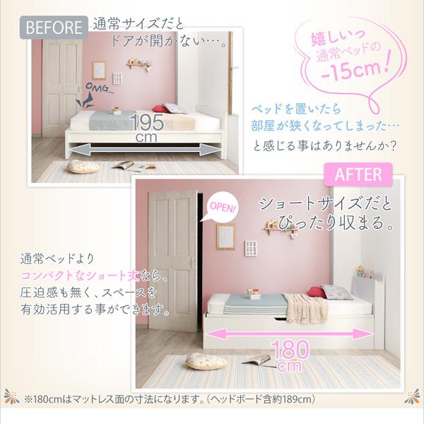 ショート丈跳ね上げ式収納ベッド【Avari】アヴァリ:商品説明4