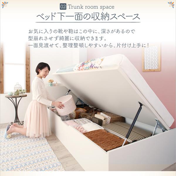 ショート丈跳ね上げ式収納ベッド【Avari】アヴァリ:商品説明5