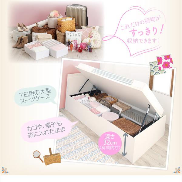 ショート丈跳ね上げ式収納ベッド【Avari】アヴァリ:商品説明6