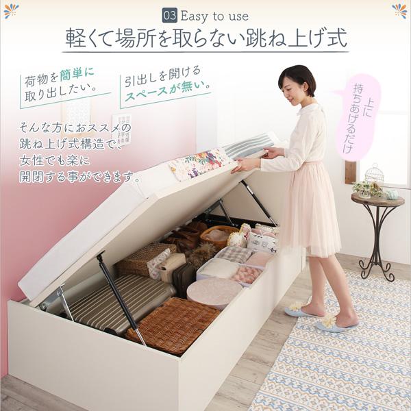 ショート丈跳ね上げ式収納ベッド【Avari】アヴァリ:商品説明7