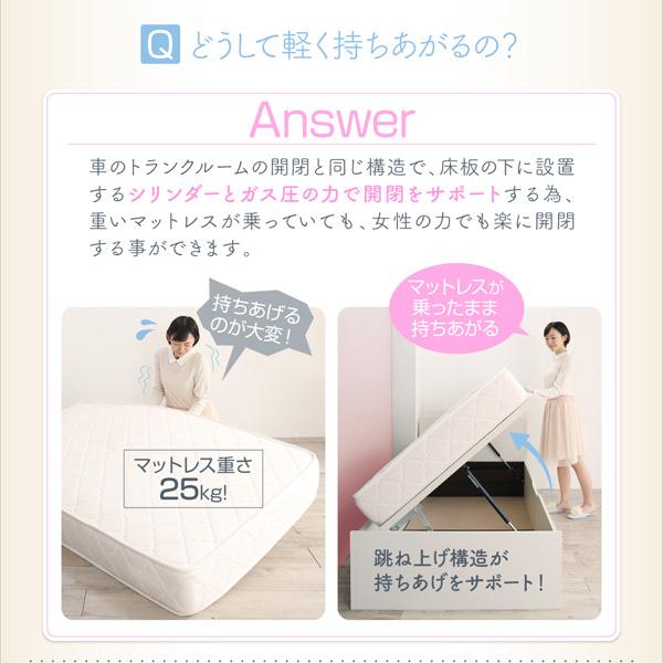 ショート丈跳ね上げ式収納ベッド【Avari】アヴァリ:商品説明8
