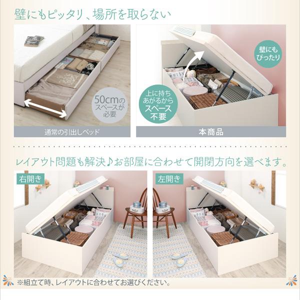 ショート丈跳ね上げ式収納ベッド【Avari】アヴァリ:商品説明9