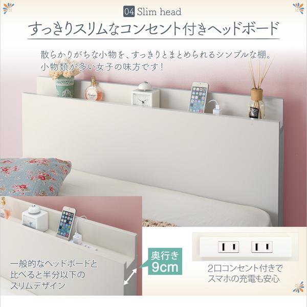 ショート丈跳ね上げ式収納ベッド【Avari】アヴァリ:商品説明10