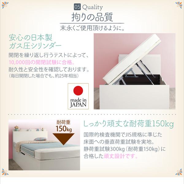 ショート丈跳ね上げ式収納ベッド【Avari】アヴァリ:商品説明11