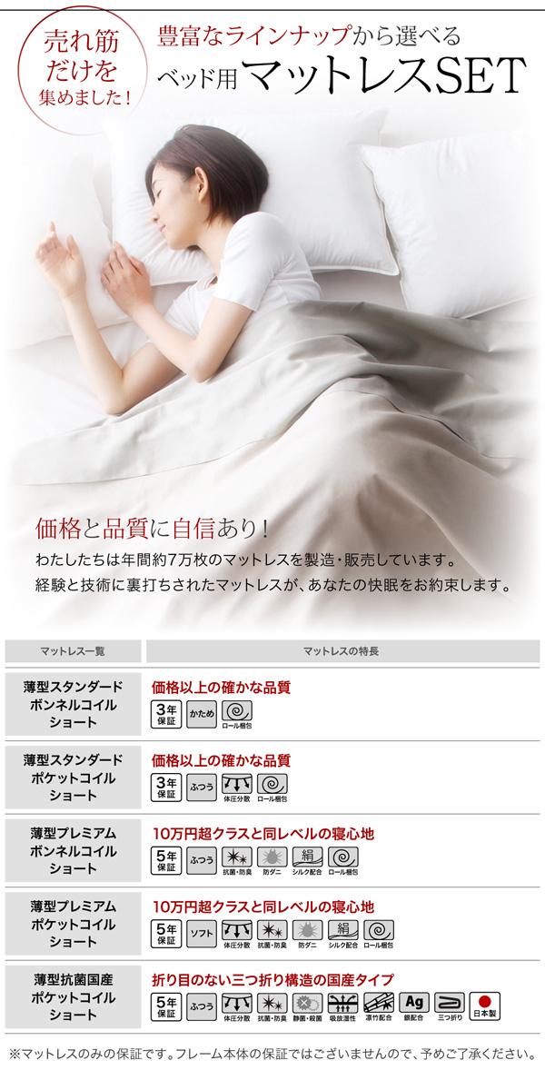ショート丈跳ね上げ式収納ベッド【Avari】アヴァリ:商品説明12