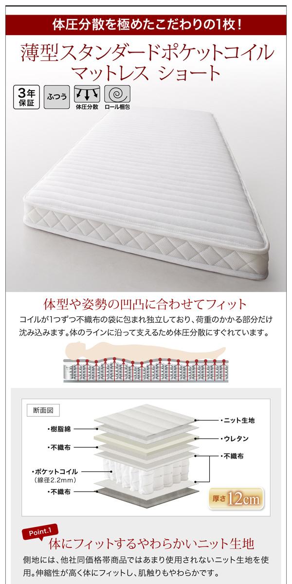 ショート丈跳ね上げ式収納ベッド【Avari】アヴァリ:商品説明15