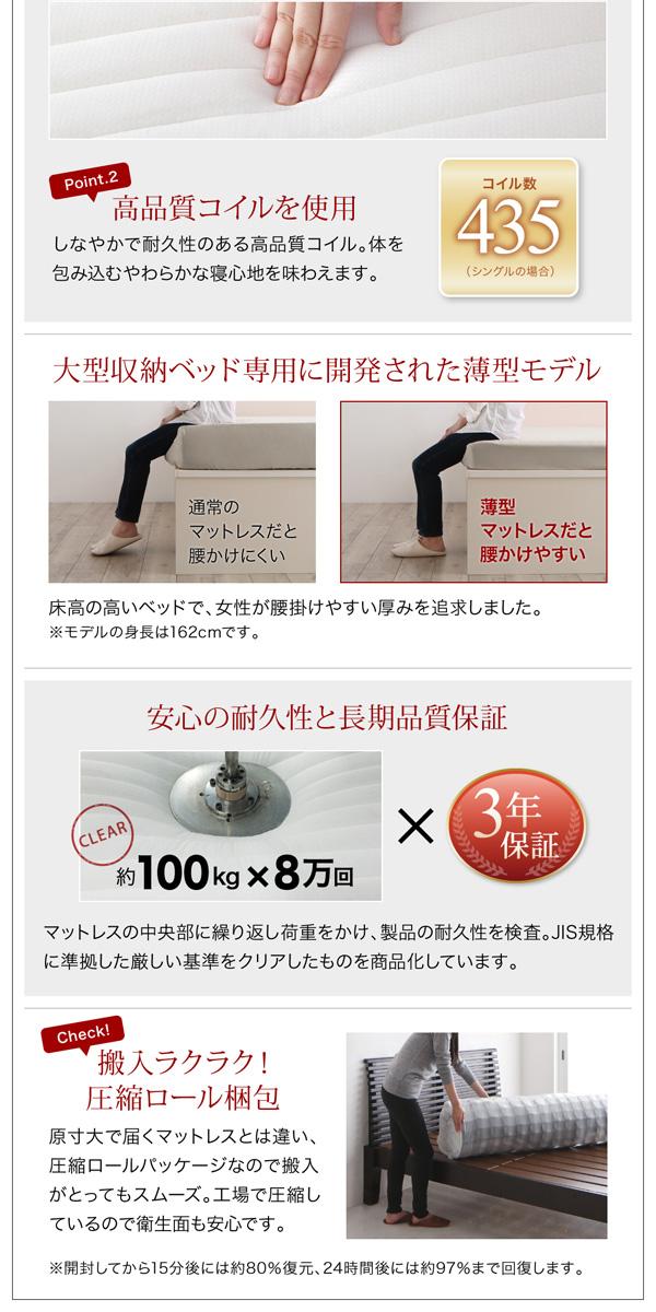 ショート丈跳ね上げ式収納ベッド【Avari】アヴァリ:商品説明16