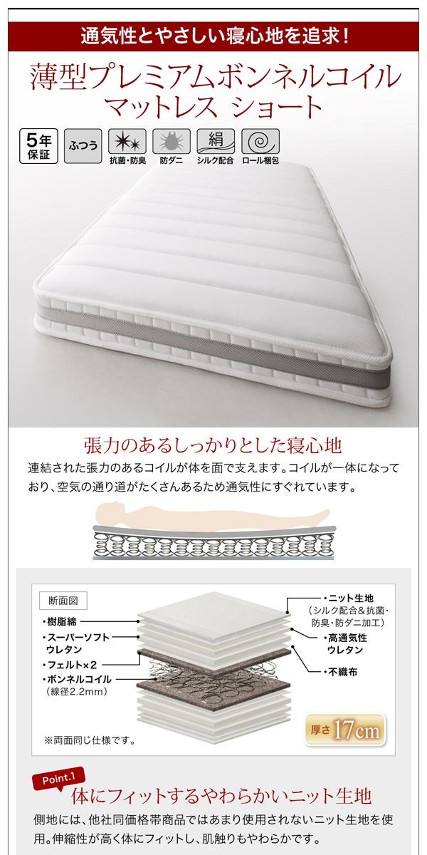 ショート丈跳ね上げ式収納ベッド【Avari】アヴァリ:商品説明17