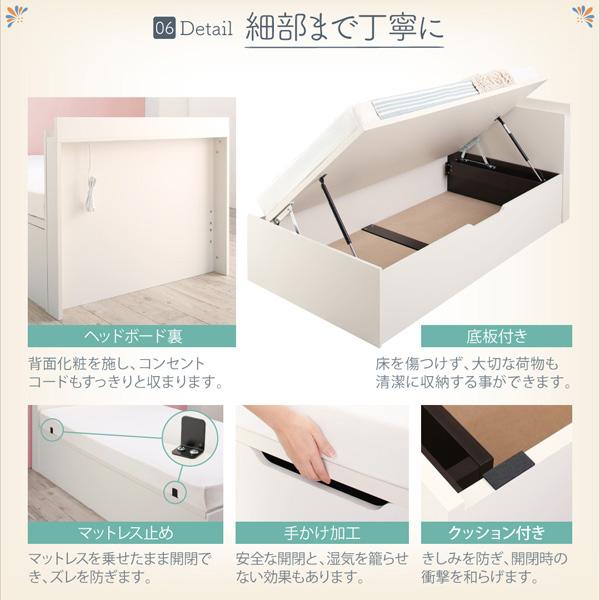ショート丈跳ね上げ式収納ベッド【Avari】アヴァリ:商品説明23