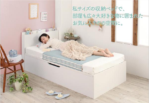 ショート丈跳ね上げ式収納ベッド【Avari】アヴァリ:商品説明24