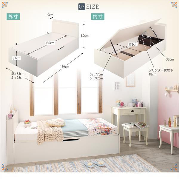 ショート丈跳ね上げ式収納ベッド【Avari】アヴァリ:商品説明25