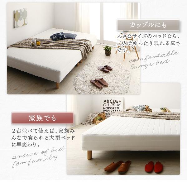 ベーシック脚付きマットレスベッド:商品説明9