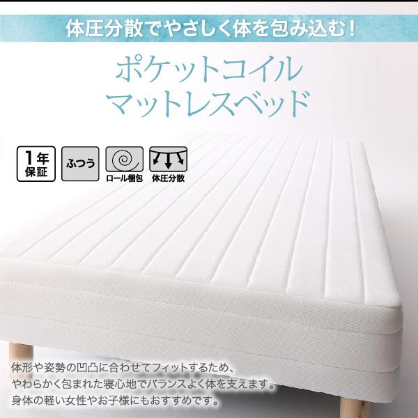 ベーシック脚付きマットレスベッド:商品説明13