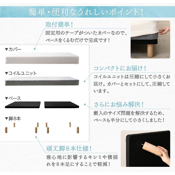 ベーシック脚付きマットレスベッド:商品説明18