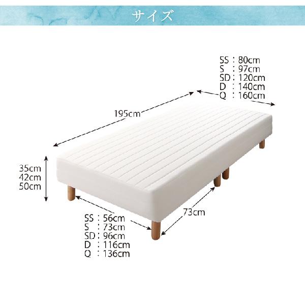 ベーシック脚付きマットレスベッド:商品説明19