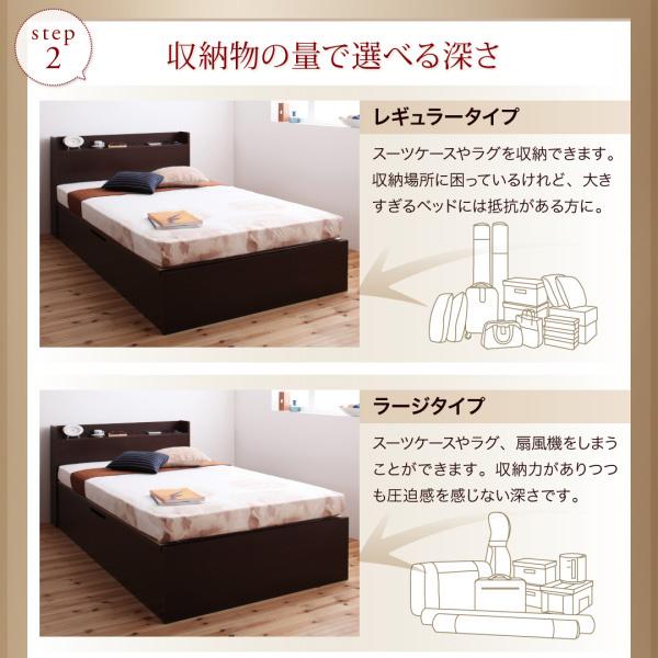 国産跳ね上げ収納ベッド【Clory】クローリー:商品説明6