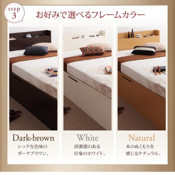 国産跳ね上げ収納ベッド【Clory】クローリー:商品説明8