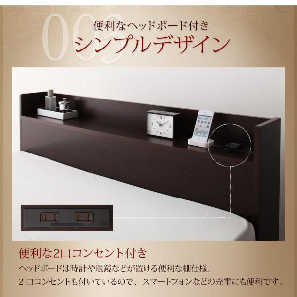国産跳ね上げ収納ベッド【Clory】クローリー:商品説明9