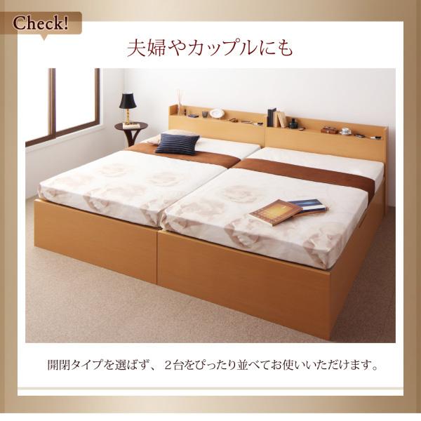 国産跳ね上げ収納ベッド【Clory】クローリー:商品説明10