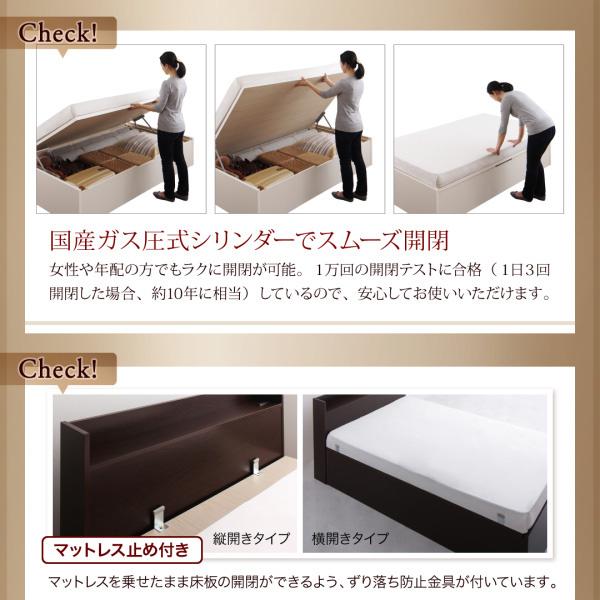 国産跳ね上げ収納ベッド【Clory】クローリー:商品説明12