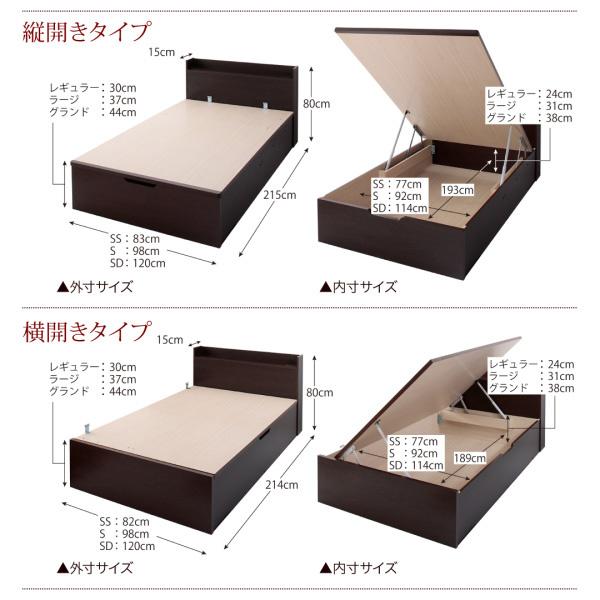 国産跳ね上げ収納ベッド【Clory】クローリー:商品説明14